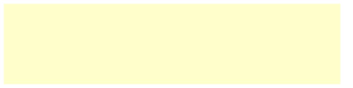 The Savannahian
